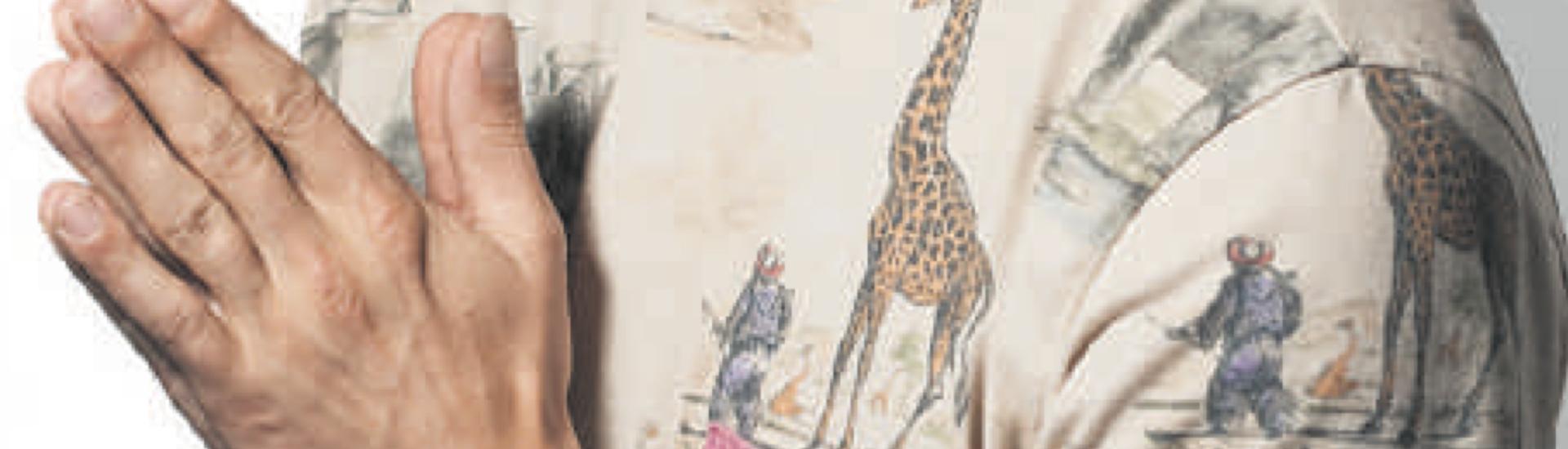 Peter Pannekoek
