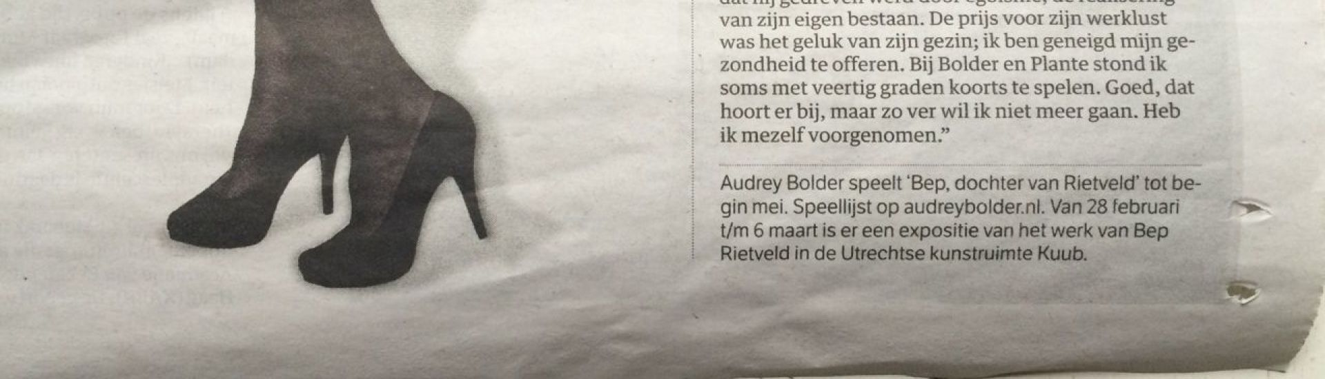 Audrey Bolder